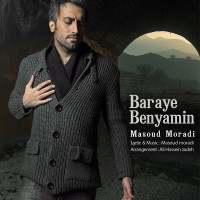 Masoud-Moradi-Baraye-Benyamin