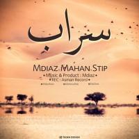 Mdiaz---Sarab-(Ft-Mahan-Stip)