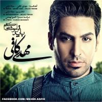 Mehdi-Kafi---Bayad-Faramoushet-Konam