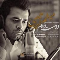 Meysam-Ebrahimi-Dooset-Daram