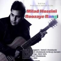 Milad-Hosseini-Roozaye-Rangi