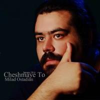 Milad-Ostadian-Cheshmaye-To