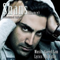 Mohammad-Aghasi---Shans