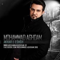 Mohammad-Aghdam---Akhar-e-Eshgh