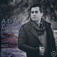 Mohammad-Akhavan-Adat