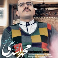Mohammad-Asadi-Owj-Gharibi