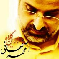 Mohammad-Esfahani---Zarrin-Kolaah-f