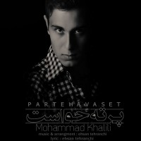 Mohammad-Khalili-Parte-Havaset