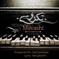 Mohammad-Mavashi-Tekrari
