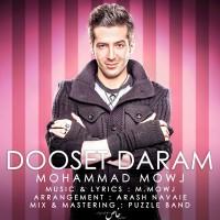 Mohammad-Mowj-Dooset-Daram