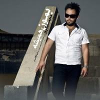 Mohammad-Nikpour---Bemon-Hamishe