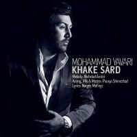 Mohammad-Yavari---Khake-Sard-f