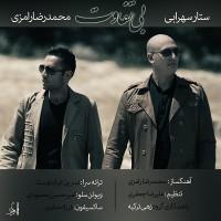 Mohammadreza-Ramezi-Satar-Sohrabi---Bi-Tafavot