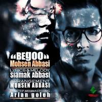 Mohsen-Abbasi---Begoo