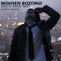 Mohsen-Bozorgi---Daste-Man-Nist-(Guitar-Version)-f