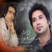 Mostafa-Fattahi---Baroun-(Ft-Shahram-Mohammad-Nejad)