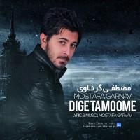 Mostafa-Garnavi---Dige-Tamoome