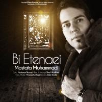 Mostafa-Mohammadi---Bi-Etenaei