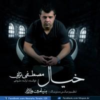 Mostafa-Torabi---Khial