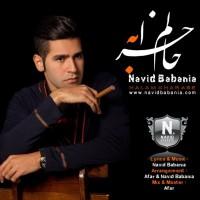 Navid-Babania-Halam-Kharabe