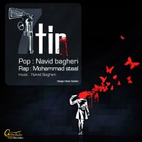 Navid-Bagheri-Mohammad-Steal-7Tir
