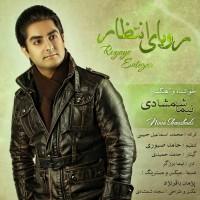 Nima-Shemshadi---Royaye-Entezar-f