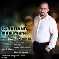 Omid-Tajdoost---Labkhand-Masumane