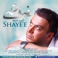 Reza-Etemadi---Shayee-f
