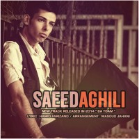 Saeed-Aghili---Ba-Toam