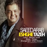 Saeed-Arab-Eshghe-Taze-(Erfan-Hoseyni-Remix)