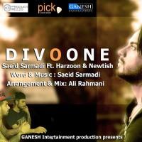 Saeed-Sarmadi-Divooneh-(Ft-Harzoon-Newtish)