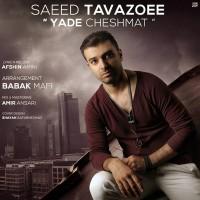 Saeed-Tavazoee---Yade-Cheshmat