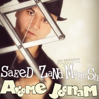 Saeed-Zand-Manesh---Aroome-Joonam