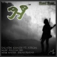 Salatin---Hadaf