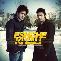 Saman-Habibi-Shahdad-Bagheri---Eshghe-Khiyali