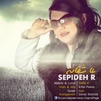 Sepideh-R---Asheghaneh