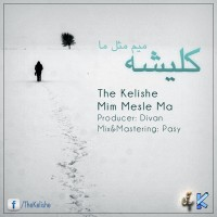 The-Kelishe---Mim-Mesle-Ma