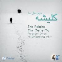 The-Kelishe---Mim-Mesle-Ma