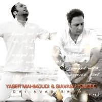 Yaser-Mahmoudi-Siavash-Yousefi-Chi-Avaz-Shode