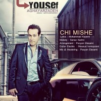 Yousef-Aghayarzadeh-Chi-Misheh