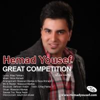 hemad-yousef---reghabate-bozorg