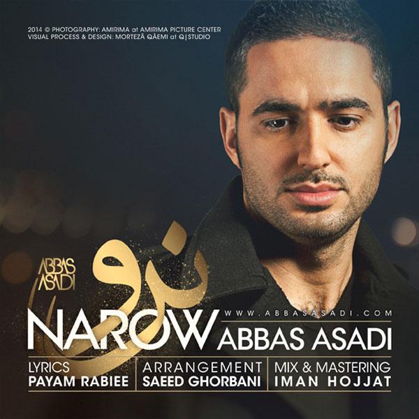 Abbas-Asadi-Naro