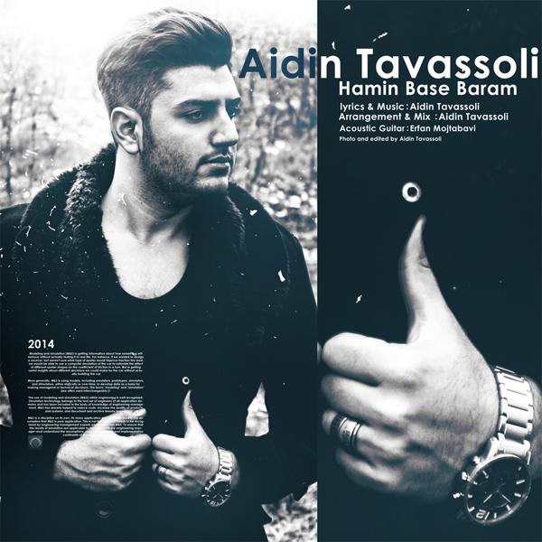 Aidin-Tavassoli---Hamin-Base-Baram