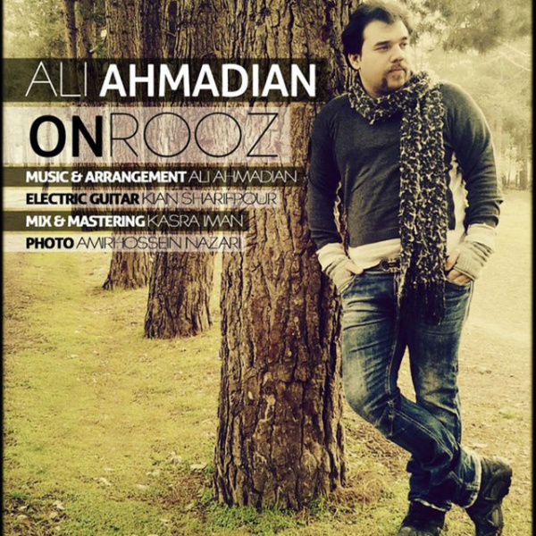 Ali-Ahmadian-Onrooz