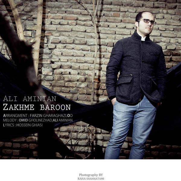 Ali-Aminian-Zakhme-Baroon