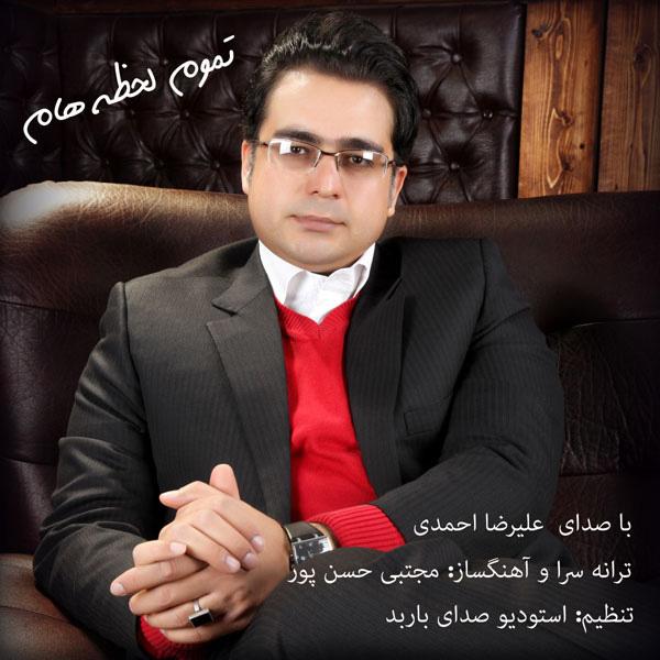 Alireza-Ahmadi---Tamoome-Lahzeham