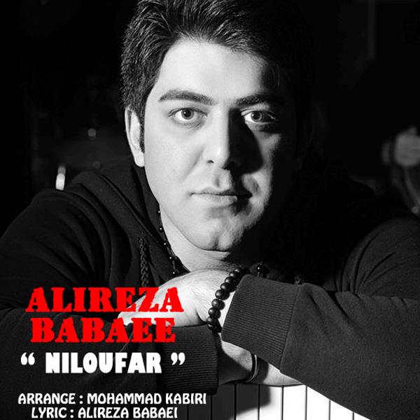 Alireza-Babaei---Niloufar