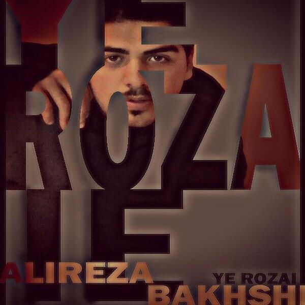 Alireza-Bakhshi-Ye-Roozaei