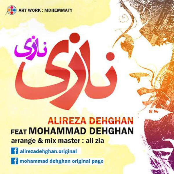 Alireza-Dehghan---Nazi-Nazi-(Ft-Mohamad-Dehghan)