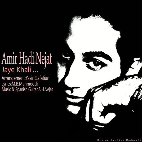 Amir-Hadi-Nejat---Jaye-Khali